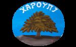 xaroupi_350x221_1